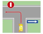 Выезд на улицу с односторонним движением и движение по ней в противоположном направлении.