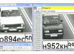 Фото - Система «Поток» - cистема распознавания автомобильных номеров