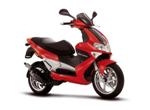 ФОТО - СКУТЕРЫ - Японские, китайские скутеры - Где купить скутер б у недорого в Москве