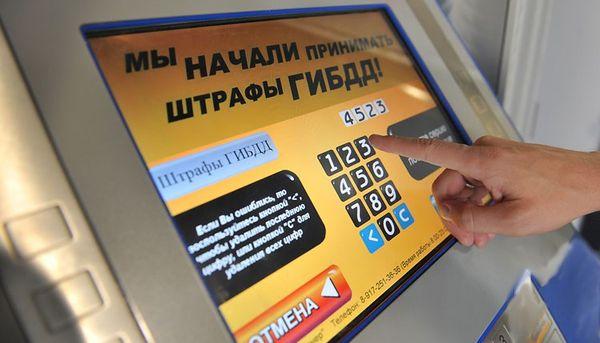 Штрафы ГИБДД за управление авто