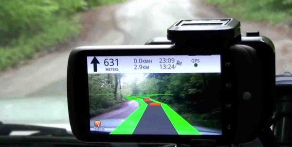 Навигационная программа на андроид