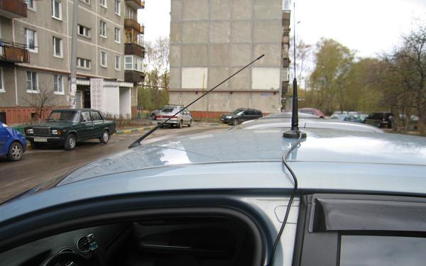 Антенна для авто
