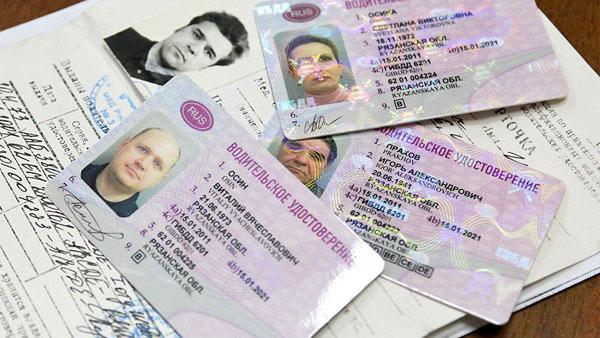 Стоимость прав водительских