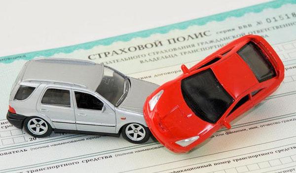 Страховой полис автомобиля
