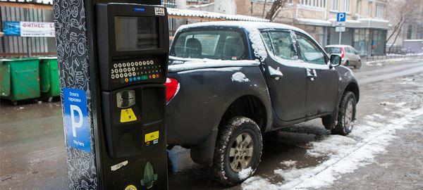 С 4 декабря будут известны новые зоны платной парковки в Москве