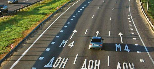 https://www.prav-net.ru/4028-ira/