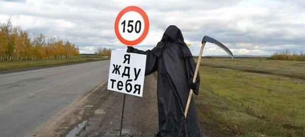 https://www.prav-net.ru/4032-ira/