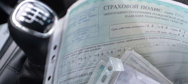 https://www.prav-net.ru/4054-ira/