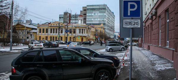 https://www.prav-net.ru/4086-ira/