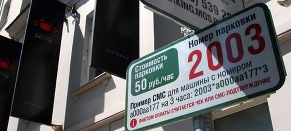 https://www.prav-net.ru/4096-ira/