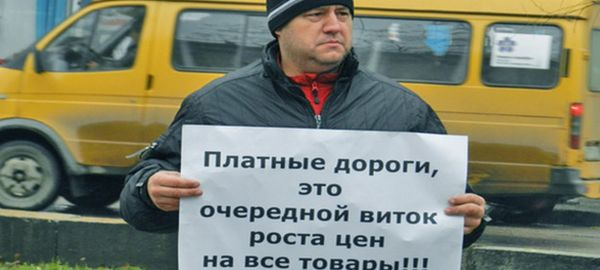 https://www.prav-net.ru/4100-ira/