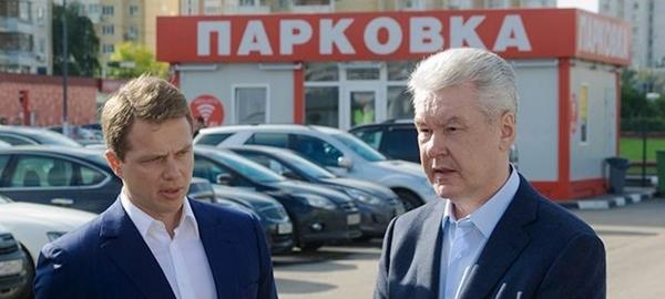 https://www.prav-net.ru/4105-ira/