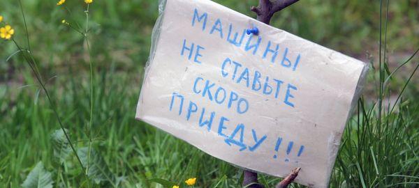 https://www.prav-net.ru/4111-ira/