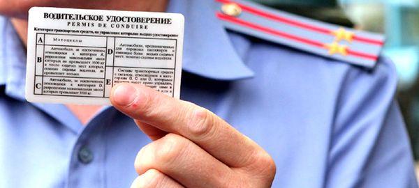 https://www.prav-net.ru/4163-ira/