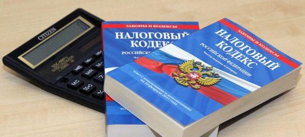https://www.prav-net.ru/4169-ira/
