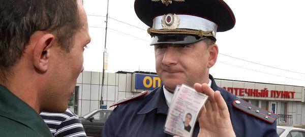 https://www.prav-net.ru/4173-ira/