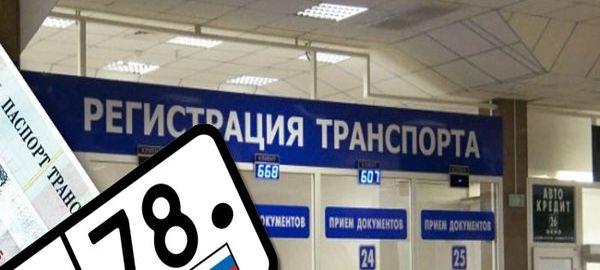 https://www.prav-net.ru/4176-ira/