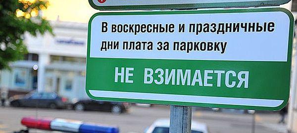https://www.prav-net.ru/4199-ira/