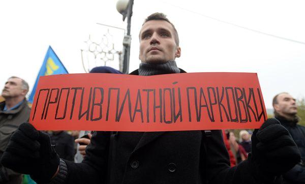 https://www.prav-net.ru/4223-ira/