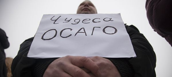 https://www.prav-net.ru/4251-ira/