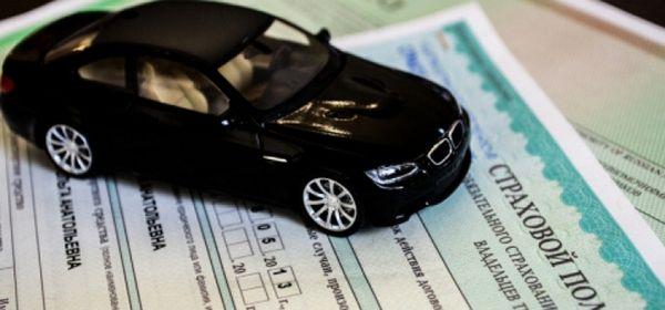 Минюст потребовал доработки «периода охлаждения» при заключении договоров страхования