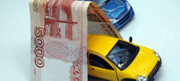 Банк России не видит перспектив для повышения тарифа ОСАГО в 2016 году