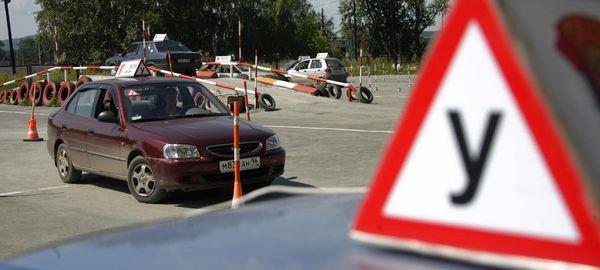 В 6 регионах России не осталось ни одной автошколы