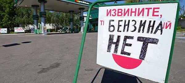 Подход Беларуси к выполнению поставок бензина не удовлетворяет Министерство энергетики РФ