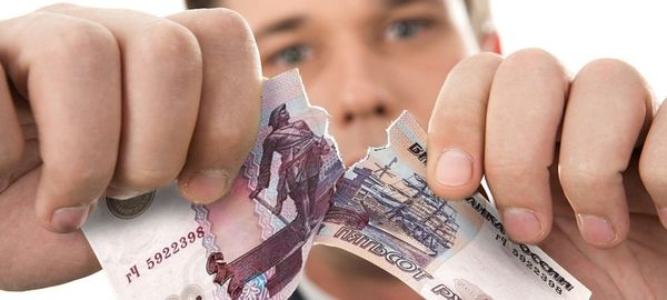 Сотрудников ООО «Росгосстрах» оштрафовали на 200 000 рублей за отказ оформлять ОСАГО и навязывание допуслуг