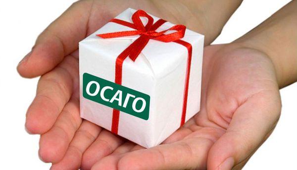 Страховщики поддержали повышение штрафов за езду без полиса ОСАГО до 2500 рублей