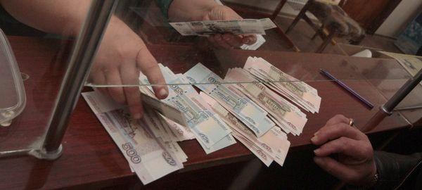 Выплаты по жизни и здоровью в ОСАГО в 2016 могут составить порядка 20 млрд рублей