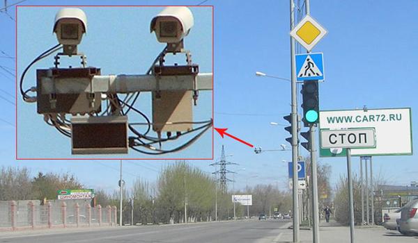Камеры в Москве начнут фиксировать выезд за стоп-линию к концу 2016 года