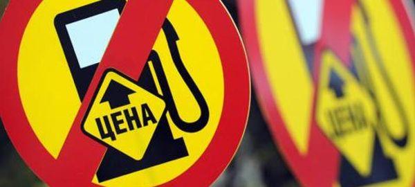 Эксперты полагают, что цены на бензин отстанут от инфляции