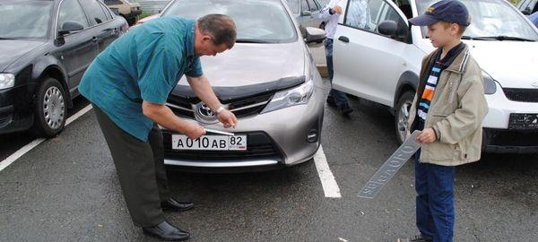 Верховный Суд отклонил требование  водителя из Крыма отменить перерегистрацию номеров на полуострове