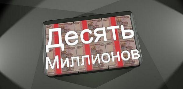 Росавтодор оштрафовал РТИТС на 10 млн рублей