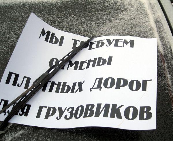Плакат против «Платона»