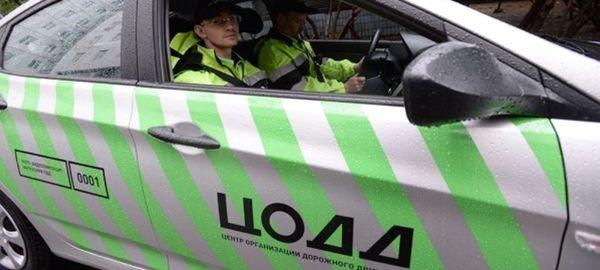 ЦОДД: В округах Москвы начали работу дорожные координаторы