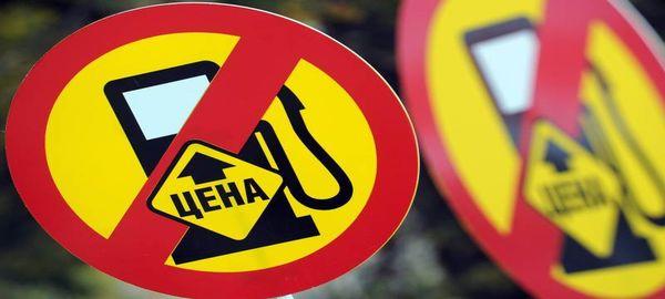 Госдума одобрила законопроект о повышении акцизов на бензин с 1 апреля 2016 в первом чтении