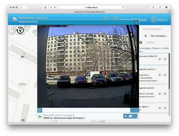 Камеры видеофиксации во дворах Москвы