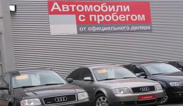 РОАД намерена создать в России единую базу данных автомобилей с пробегом