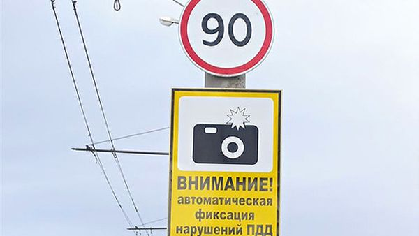 Водители поддержали проверку подлинности ОСАГО уличными камерами