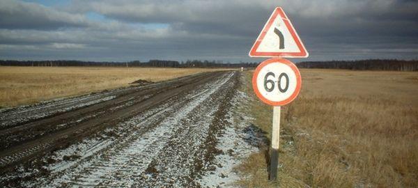Эксперты ОНФ выявили самые опасные дороги России