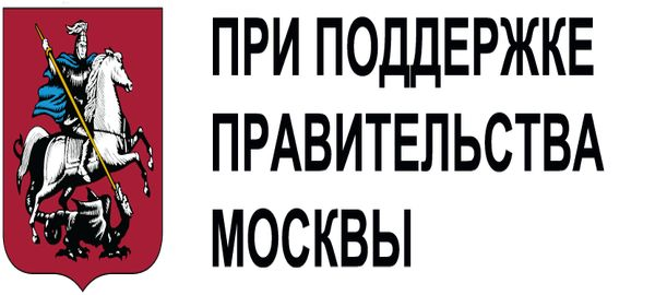 Правительство Москвы изменило правила пользования наземными парковками закрытого типа