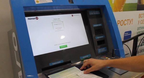 В Москве страховая компания «МАКС» начала продавать ОСАГО через страховые терминалы
