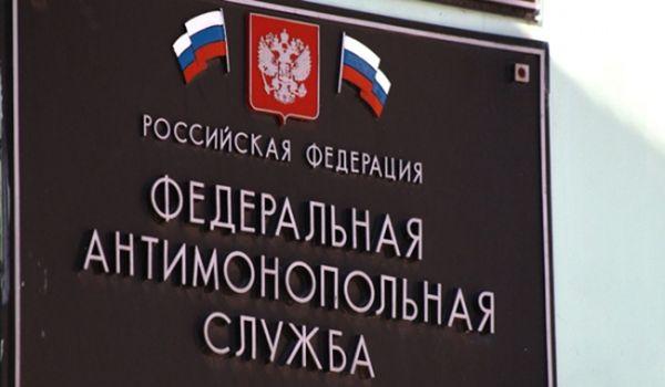 Московское УФАС раскрыло картельный сговор на сумму 15 млн рублей на аукционе ЦОДД