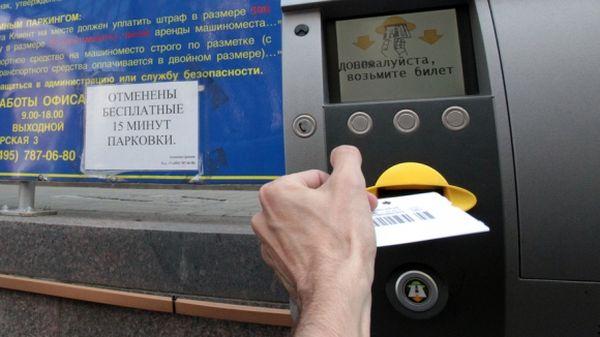 Зону платной парковки в Москве скоро снова расширят