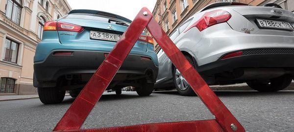 Водители не смогут получить больше 50000 рублей по «Европротоколу»