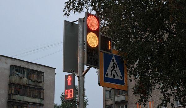 Светофоры научатся учитывать ситуацию на дорогах