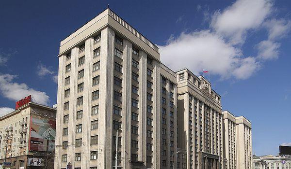 ГКУ АМПП отказало депутатам Госдумы в праве на бесплатную парковку