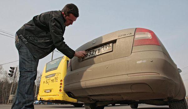 В Москве пройдет акция ГИБДД Чистый автомобиль